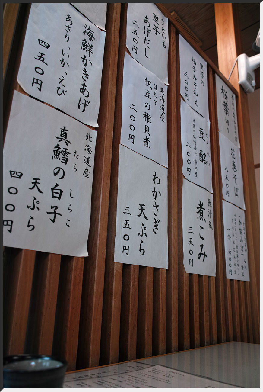 kyoka_150321_05.jpg